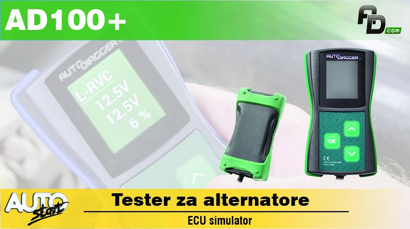 AD100+-reklama-za-sajt_SA-OKVIROM1
